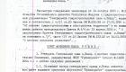SMB-8.1-27.10.2005-PlanGeneralBălți-01